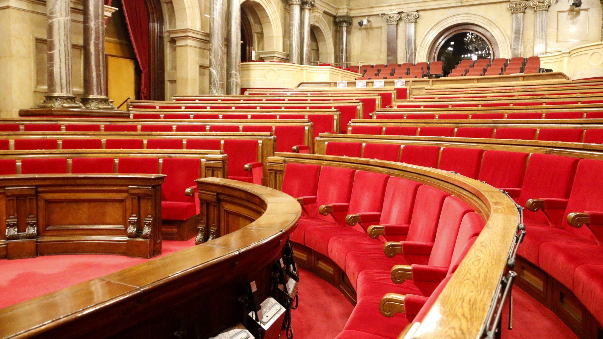 parlament-catalunya-buit-030221